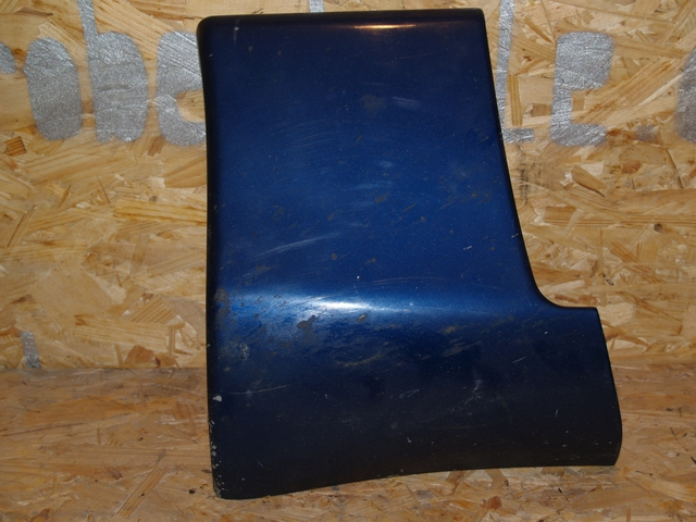 seitenspoiler kotfl r p2 v6 16v ford probe shop. Black Bedroom Furniture Sets. Home Design Ideas